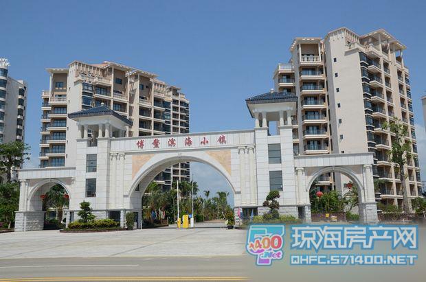 博鳌滨海小镇亲海亲河 现房震撼价28万